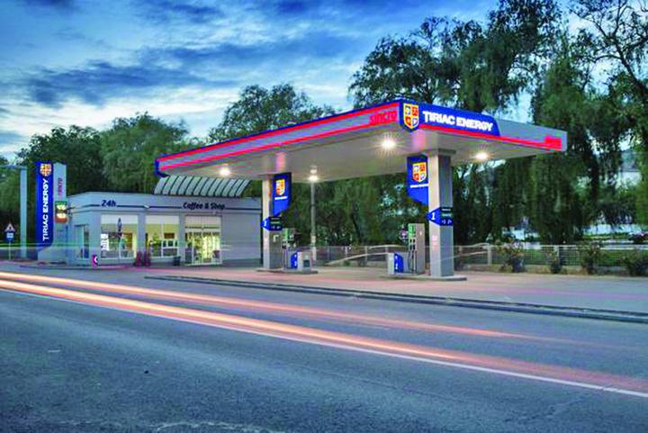 tiriac energy sincro simleu silvaniei Tiriac, primele benzinarii