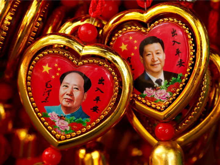 xi si mao Presedintele Chinei devine egalul lui Mao