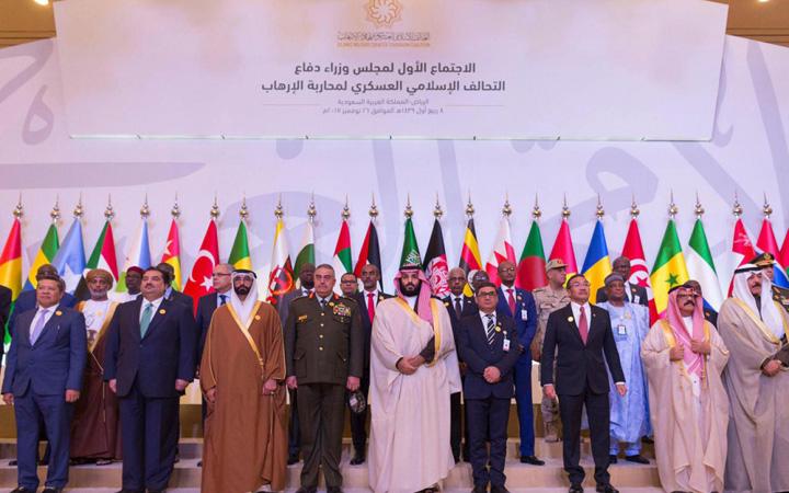 arabias saudita Arabia Saudita lanseaza Coalitia musulmana antitero