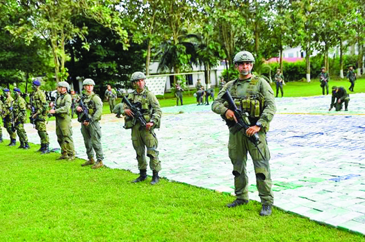 columbia 1 Au capturat mama cocainei