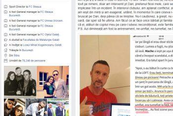 mm 350x236 Iesire cu cantec in club. Explicatiile lui Mihai Stoica pentru incident