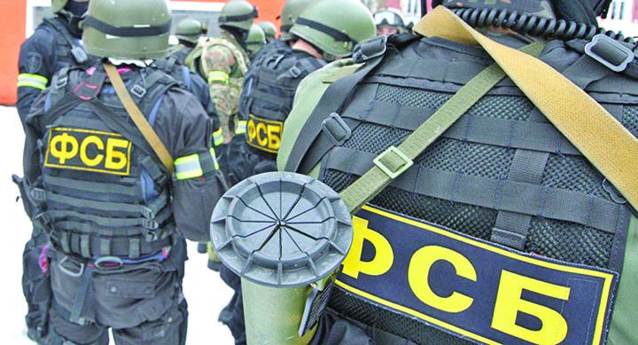 FSB Seful contrainformatiilor militare, arestat ca spion FSB!