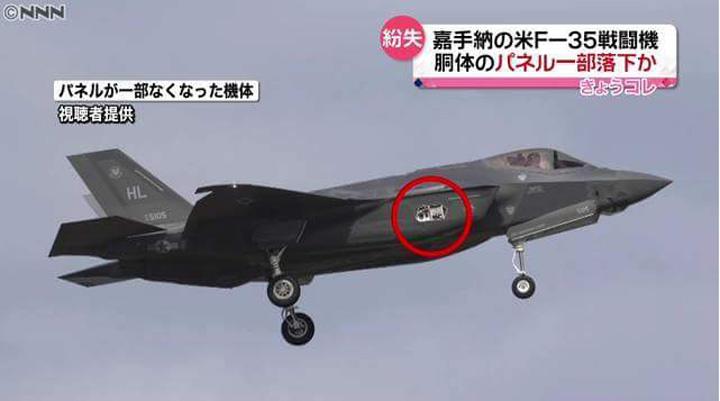 avion2 Cel mai scump avion de lupta e praf