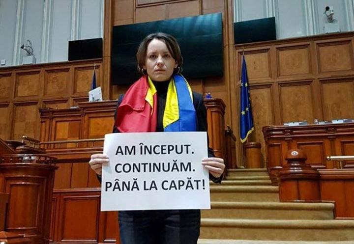 """cosette Solemnitate parlamentara cu multe """"p"""" uri in gura"""