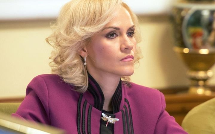 Primarul general al Capitalei, Gabriela Firea, încearcă să ...  |Gabriela Firea