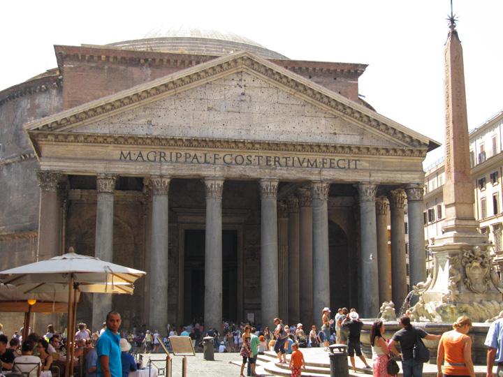 panteon Taxa pentru intrarea in Panteon