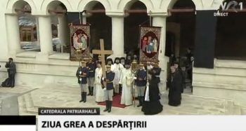 sfarsit slujba3 350x187 Slujba de inmormantare a Regelui Mihai, oficiata la Patriarhie, s a incheiat