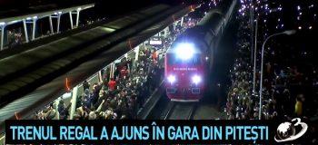 tr2 350x160 O mare de oameni. Imagini cu momentul in care trenul regal a ajuns in gara din Pitesti (VIDEO)
