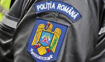 Politia Romana 350x209 Barbat imobilizat in fata Primariei Capitalei. Avea un cutit (VIDEO)