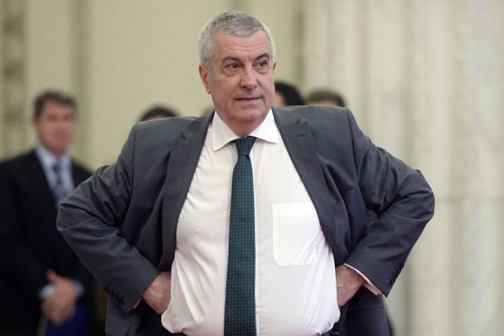 Tariceanu Tariceanu: decizia presedintelui trebuie sa fie cat mai grabnica