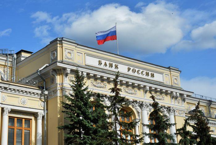 banca Cum isi stocheaza Rusia aurul