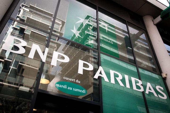 bnp paribas Cea mai mare banca din Franta vine la Bucuresti