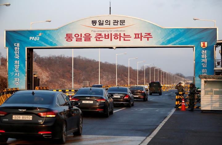 delegatie Cele doua Corei se impaca de dragul Olimpiadei
