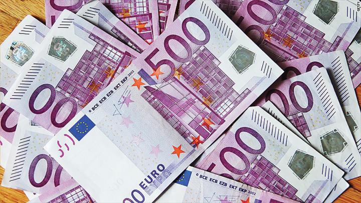 euroi Euro ajunge de Guinness Book
