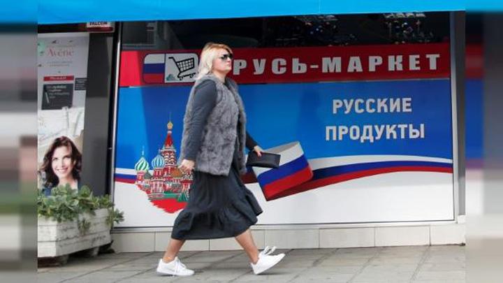 rusi cipru Rusii se muta in Cipru