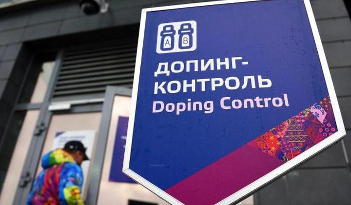 rusia dopaj 36 de atleti rusi, bolnavi subit la antidoping