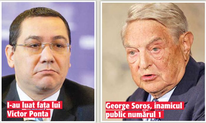 0211111 03 Departamentul Zero are partid : Neamul Romanesc !
