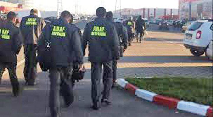 "anafu 1 720x395 ""Sefa"" si ""Finu"", #rezist la ANAF!"
