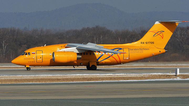 avion Avion prabusit langa Moscova, 71 de morti