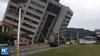 cutrem 350x196 Imagini impresionante dupa un cutremur puternic in Taiwan (VIDEO)