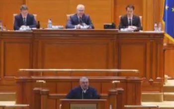 deputat 1 350x219 Nedumerirea deputatului Bichinet, in Parlament: A paradit o sau nu a paradit o?
