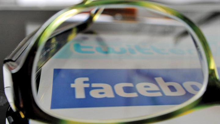 facebook Facebook supravegheaza viata amoroasa a angajatilor