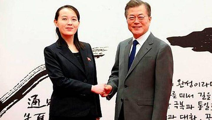 kim 720x407 Cat a cheltuit Coreea de Sud cu sora lui Kim