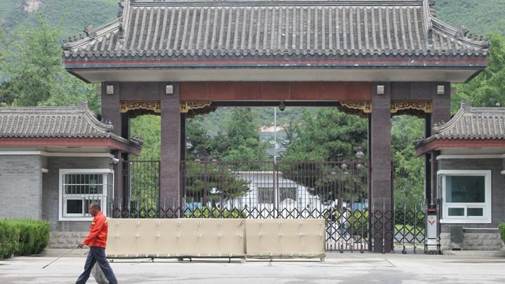 puscarie In China, inchisoarea VIP urilor da pe afara