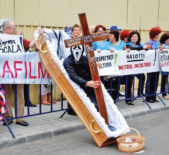 romaniafilm 544x500 Previzibil: Romaniafilm a intrat in insolventa