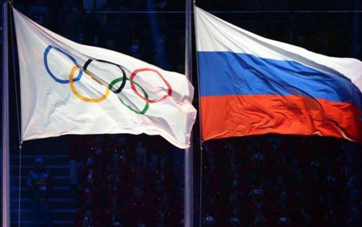 rusi sport 720x451 Rusia nu mai poate organiza competitii sportive internationale