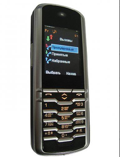 telefon 385x500 Supertelefoane pentru ofiterii armatei ruse