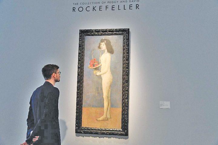1 bun 720x479 Colectia dinastiei Rockefeller, vanzarea secolului