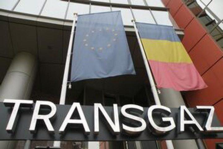 Transgaz 720x480 Ucrainenii ar cam vrea gaz romanesc