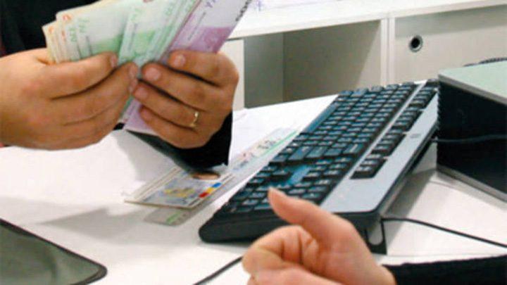 credit 720x405 Previziuni dezastruoase: se scumpesc creditele!