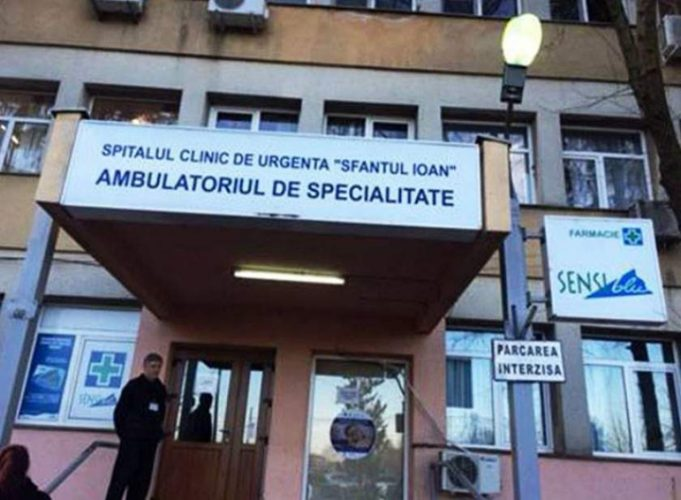 spital 681x500 Medic de 38 de ani, infarct in garda
