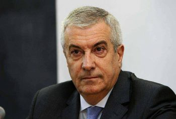 tariceanu 350x236 Tariceanu, in fata senatorilor de la Comisia Juridica