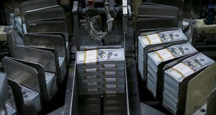 tiparnita bani 1 720x384 BNR isi ia tiparnita de bani