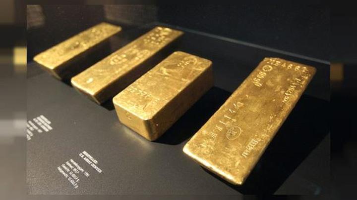 aur germania Cat aur are Banca Germaniei