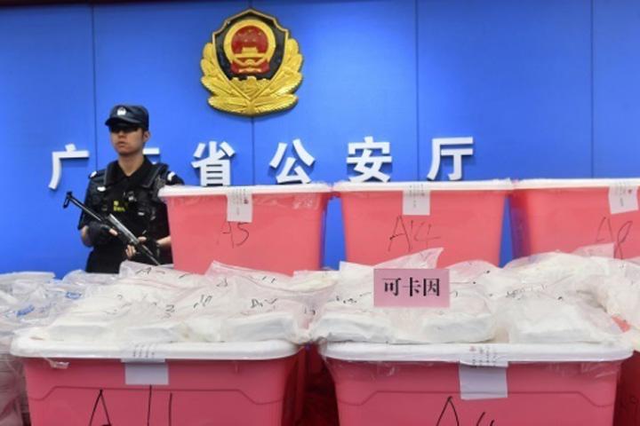 china cocaina Capturi record de cocaina in Spania si China