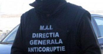 dga 350x186 Sef nou la Directia Generala Anticoruptie