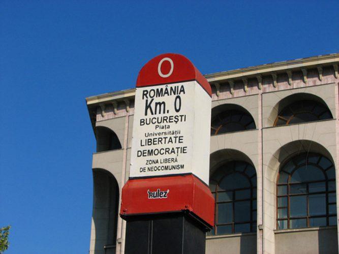 kilometru 667x500 Monumentul Kilometrul zero al democratiei, vandalizat