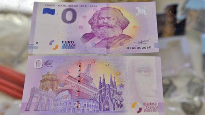 marx Bancnota de 0 euro