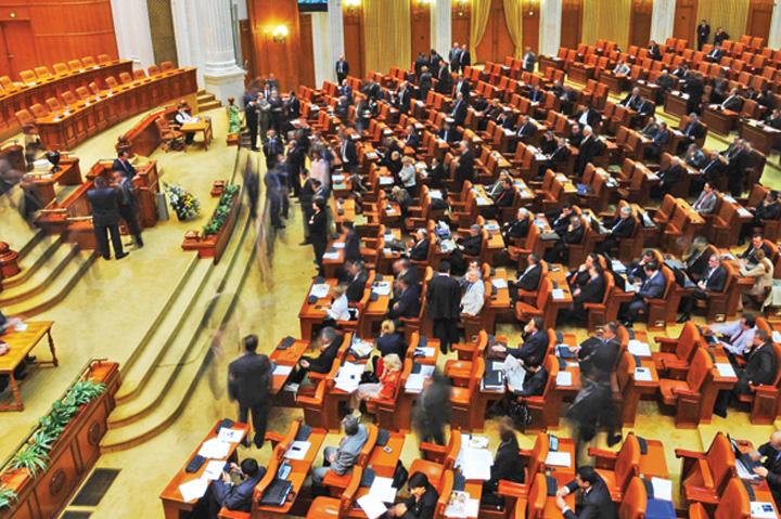 parlament.agupx8b679 Arestul de week end a trecut de Parlament