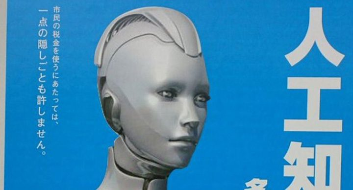 robot 720x388 Un robot, candidat la alegeri