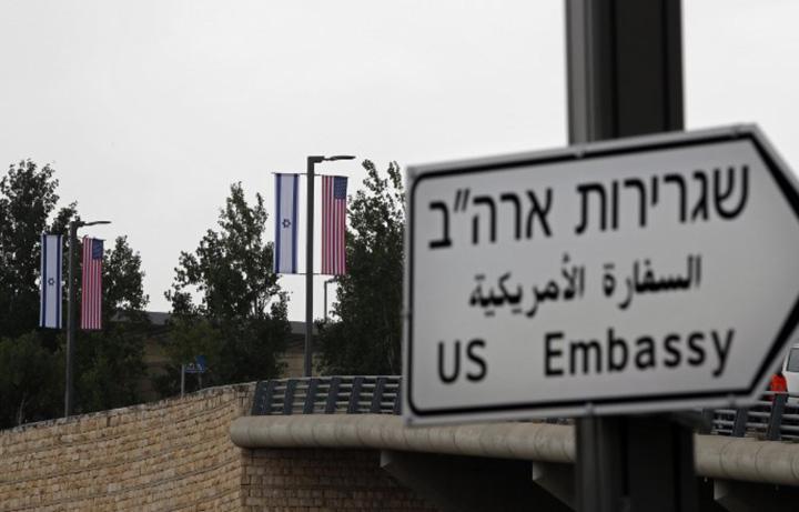 ambasada Trump va lipsi de la inaugurarea ambasadei din Ierusalim