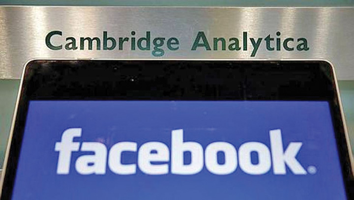 cambridge FBI ancheteaza Cambridge Analytica