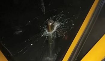 cazut 350x205 Misterul obiectului picat pe o masina din Craiova, elucidat