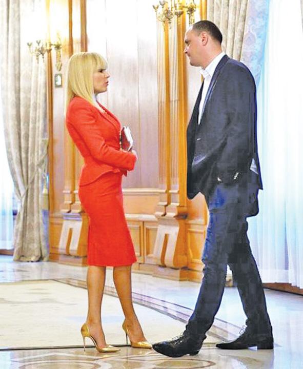 elena udrea sebastian ghita Extradarea lui Ghita a facut peste un an pana la Belgrad, Udrea poate sta linistita!