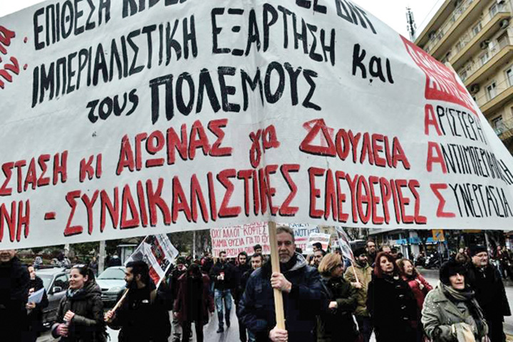grecia Grecia, paralizata de greva generala
