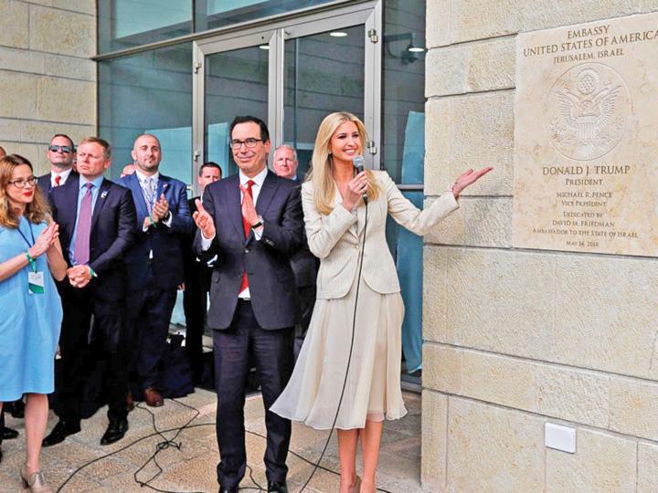 ivanka Ambasada sau bomba cu ceas?